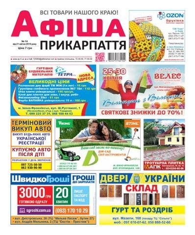 Афіша ПРИКАРПАТТЯ №15 by Olya Olya - issuu 42f1db834854c