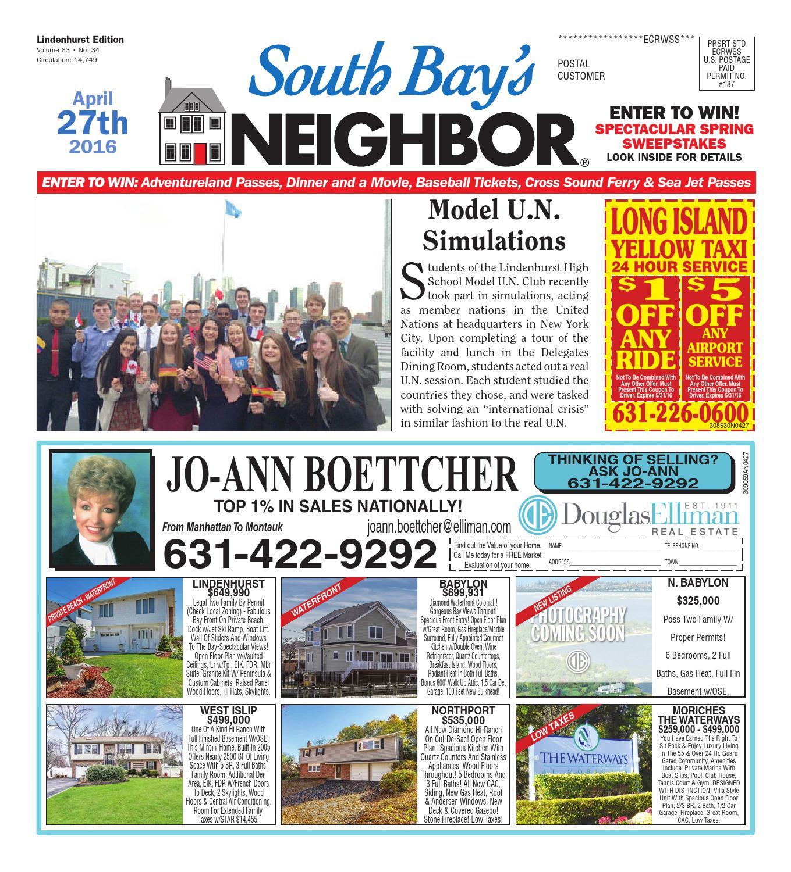 United Nations Delegates Dining Room: April 27, 2016 Lindenhurst By South Bay's Neighbor