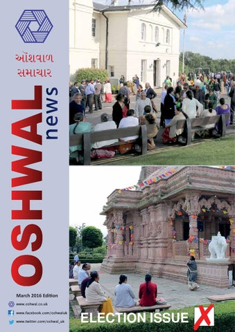 Oshwal News March 2016 by Oshwal - issuu