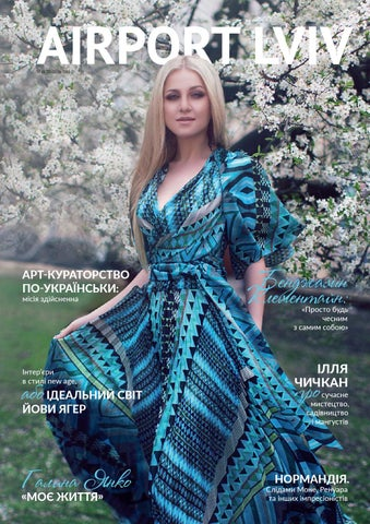 Airport lviv  19 web by AIR MAGAZINE LVIV - issuu 0192bb9a1b55a
