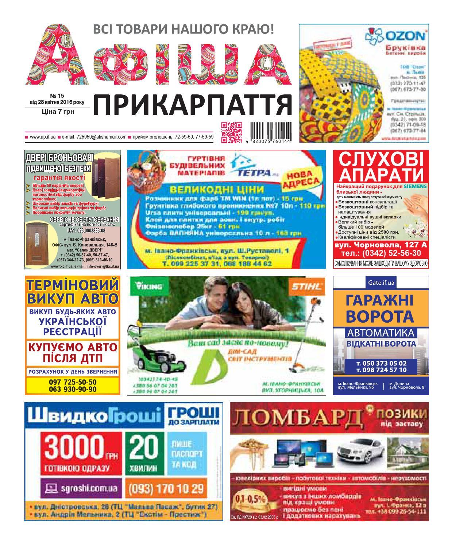 Афіша ПРИКАРПАТТЯ №15 by Olya Olya - issuu cb9eb03e93ade