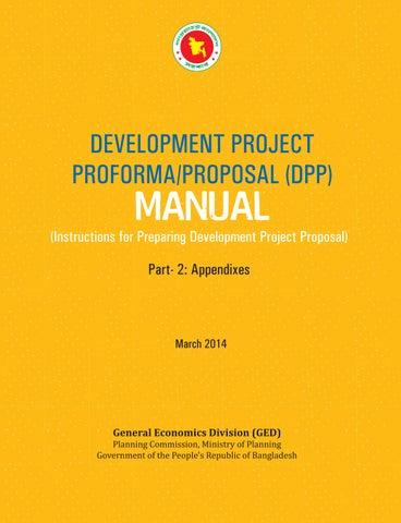 ui-1038 manual
