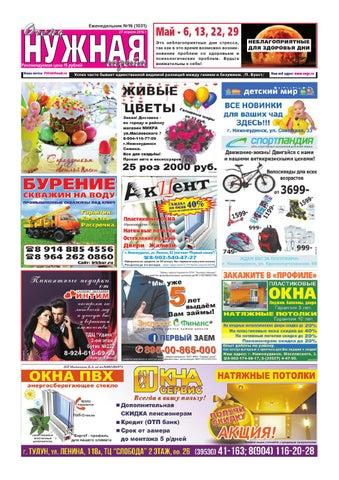 Купить справку 2 ндфл Зацепа улица где можно в москве купить вкладыш в трудовую книжку