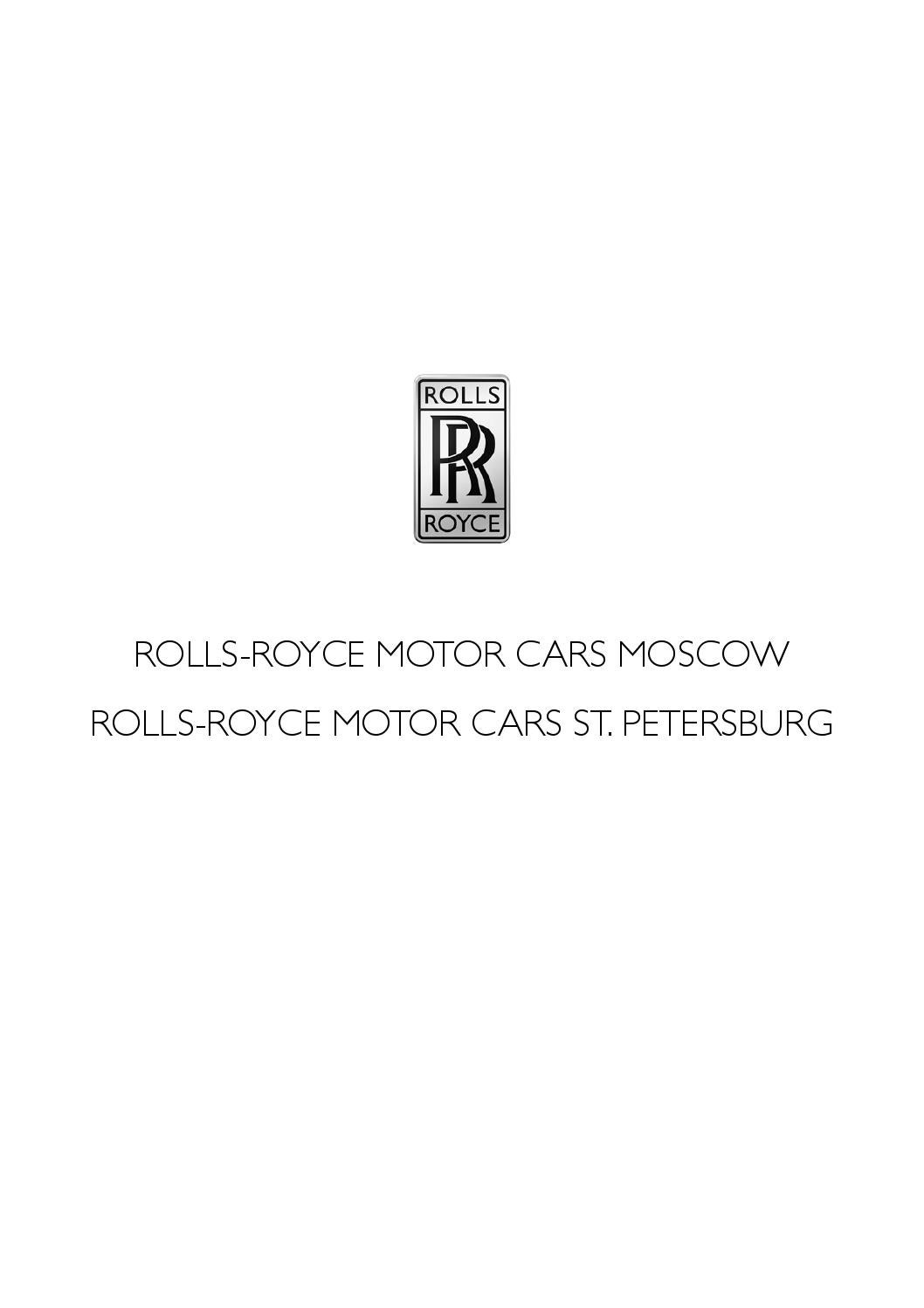Rolls- Royce Motor Cars Moscow & St Petersburg by Steve Streetly ...