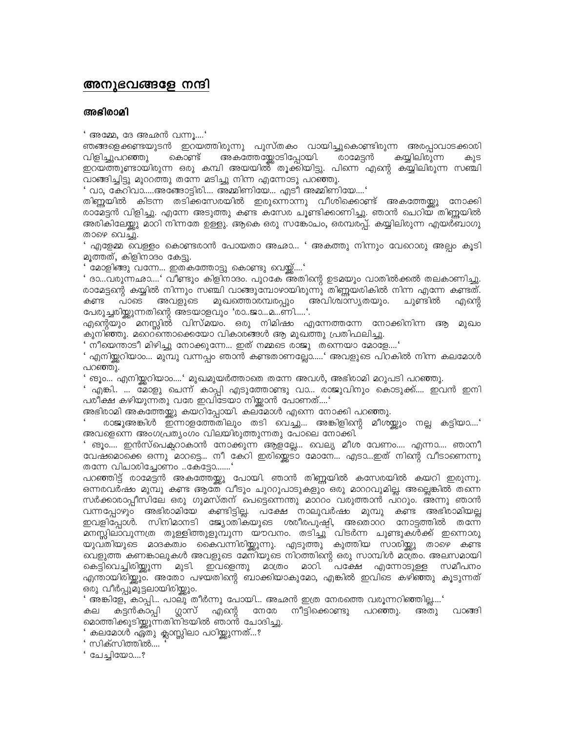 Malayalam Novels In Pdf Format