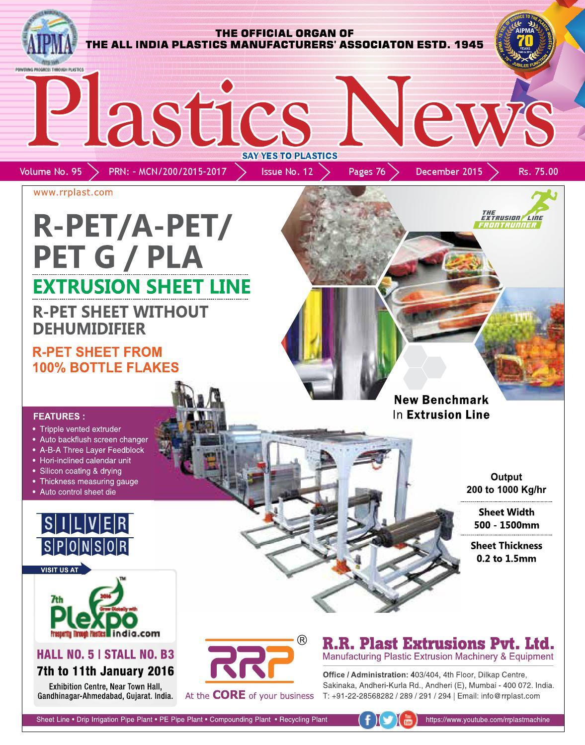 Plastic news dec 2015 by aipma - issuu