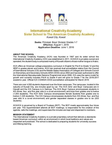 letter of interest assistant principal
