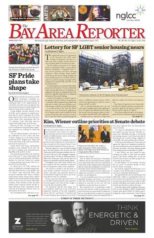 Gay hookup nya Orleansdejtingsajt för trummisar