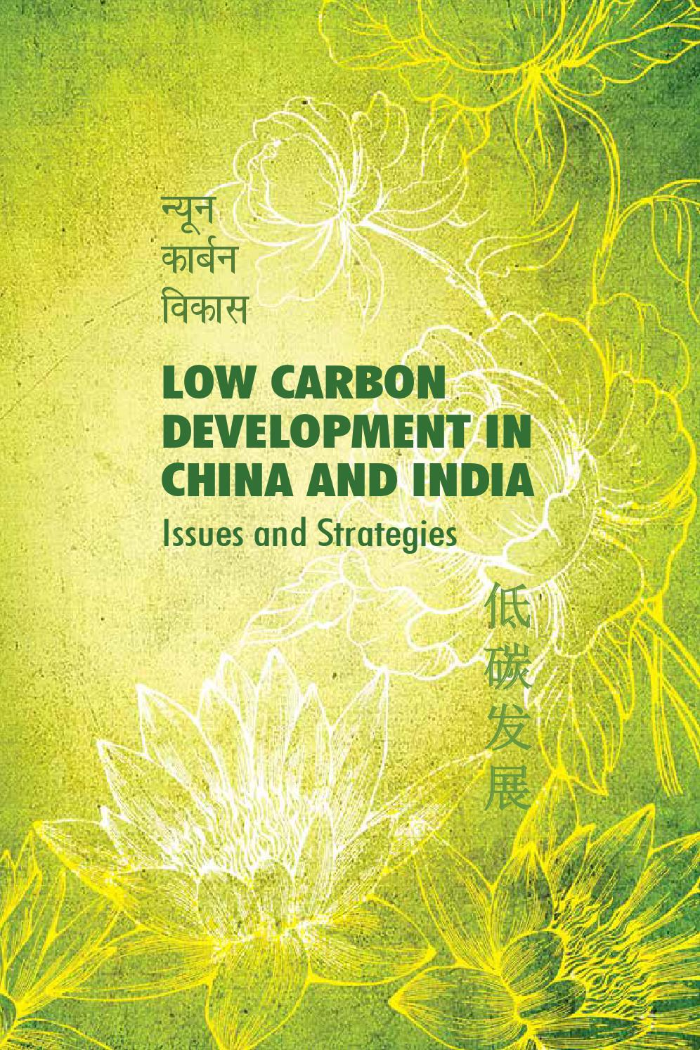 Low carbon development in china and india issues and strategies by low carbon development in china and india issues and strategies by united nations development programme undp china issuu fandeluxe Choice Image