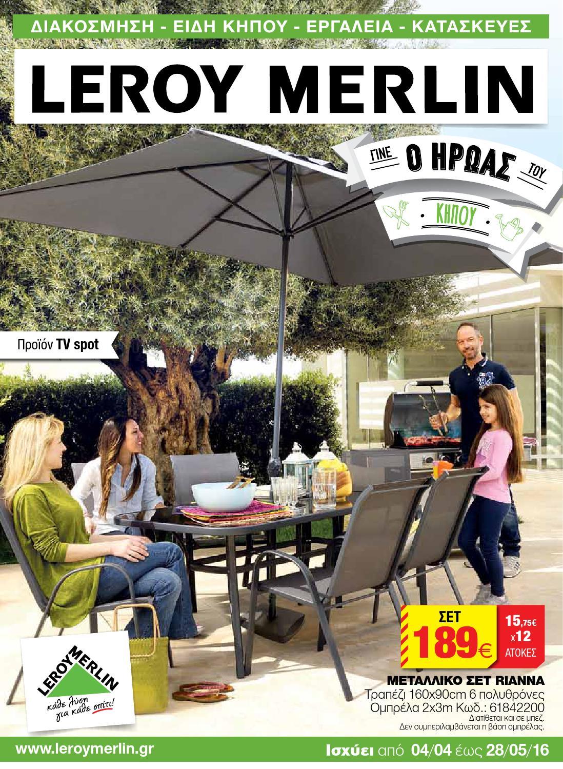 100 plan snack cuisine leroy merlin indogate com accessoire salle de bain leroy merlin - Musique pub leroy merlin ...