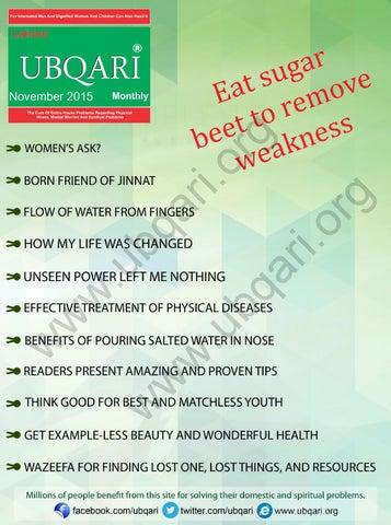 Monthly Ubqari Magazine Nov 2015 by Ubqari - issuu