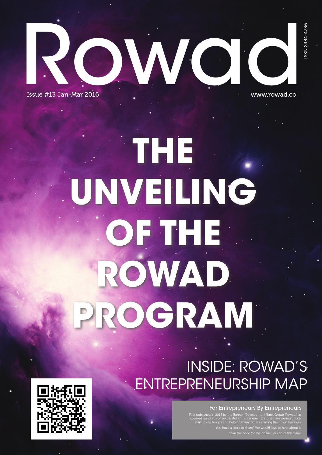 Rowad Magazine Issue 13 By Abdulrahman Al Jowder Issuu