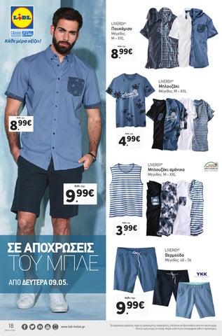 Lidl 9 - 14 5 2016 by tsoup.gr - issuu 2245af1200e