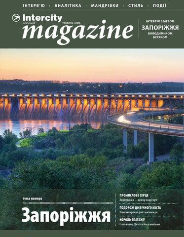 d963b3902e9a55 Intercity onboard magazine травень/2016 by ICOM - issuu