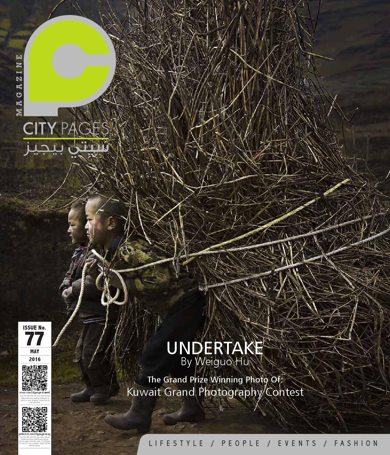 Citypages May 2016 online
