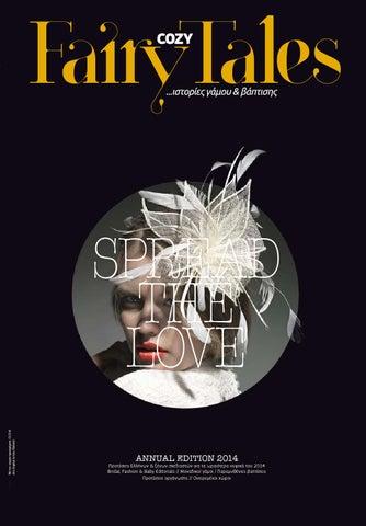 78ec81dc897b COZY Fairytales Issue 4 - Annual Edition 2014 by COZY PUBLICATIONS ...