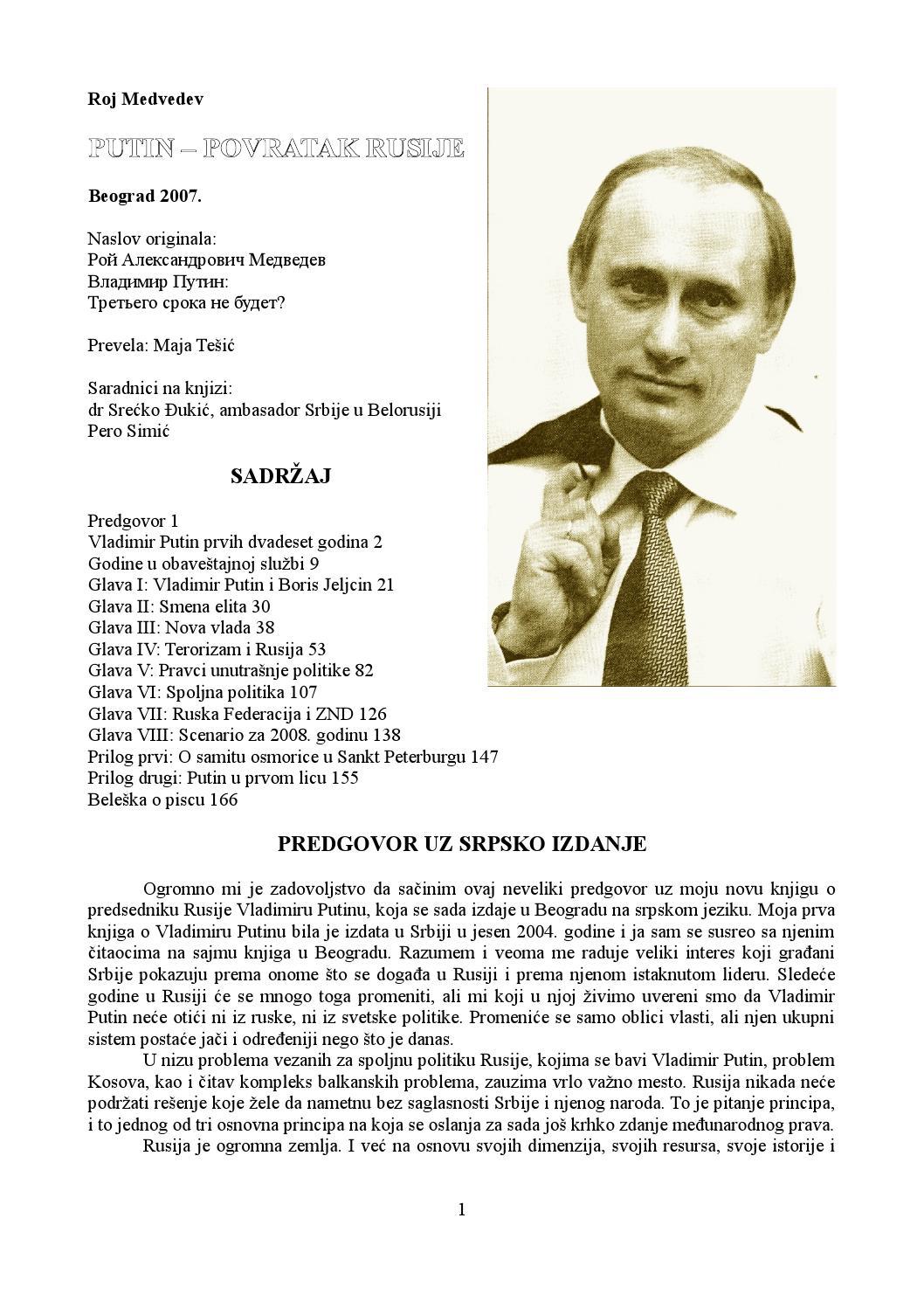 Litvansko web mjesto za upoznavanje