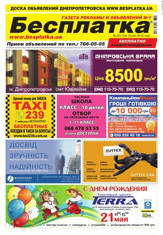f8fa05dbd9a1 Besplatka  20 Днепропетровск by besplatka ukraine - issuu