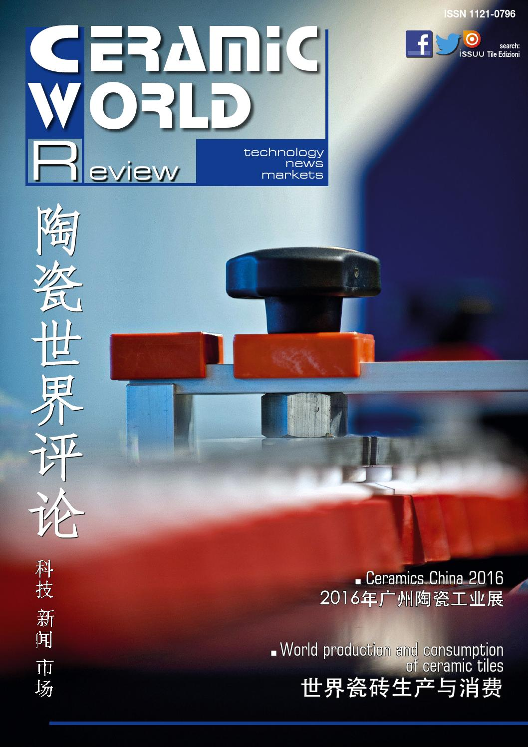 Ceramic world review by tile edizioni issuu ceramic world review china 2016 dailygadgetfo Gallery