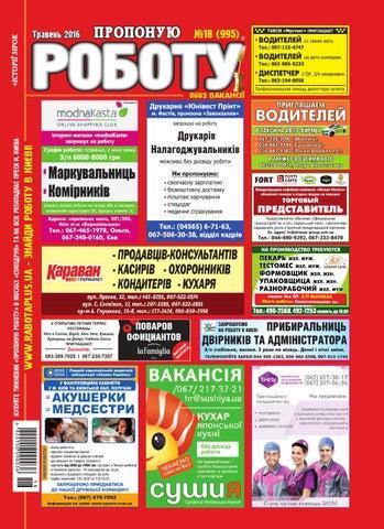 Киев червонопрапорна 34 индекс