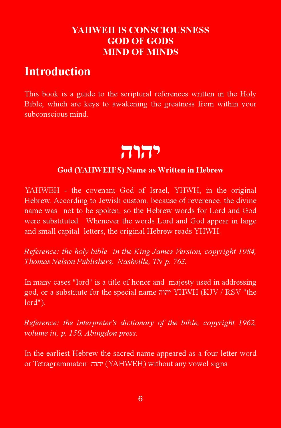The Red Book, First Edition by Yahweh Magazine, LLC - issuu