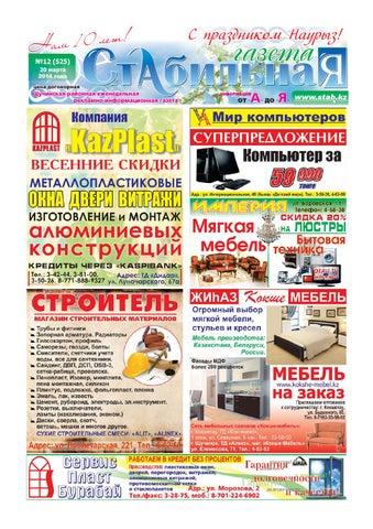 afisha614 (10) by Olya Olya - issuu 10c0d615d4dcf