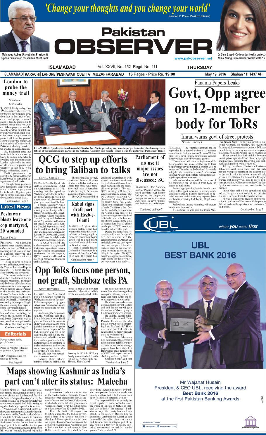 Ep2016may19 by Pakistan Observer - issuu