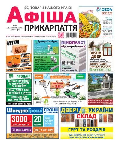 12891556cb7f88 Афіша ПРИКАРПАТТЯ №18 by Olya Olya - issuu