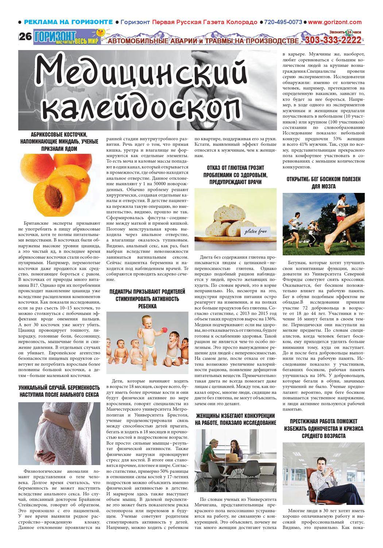 analniy-seks-s-bolshim-pokazat-siski-lari-kroft-i-vlagalishe