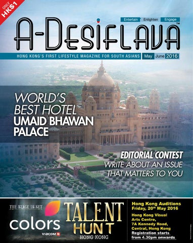 A Desiflava May June 2016 Issue By A Desiflava Magazine Issuu