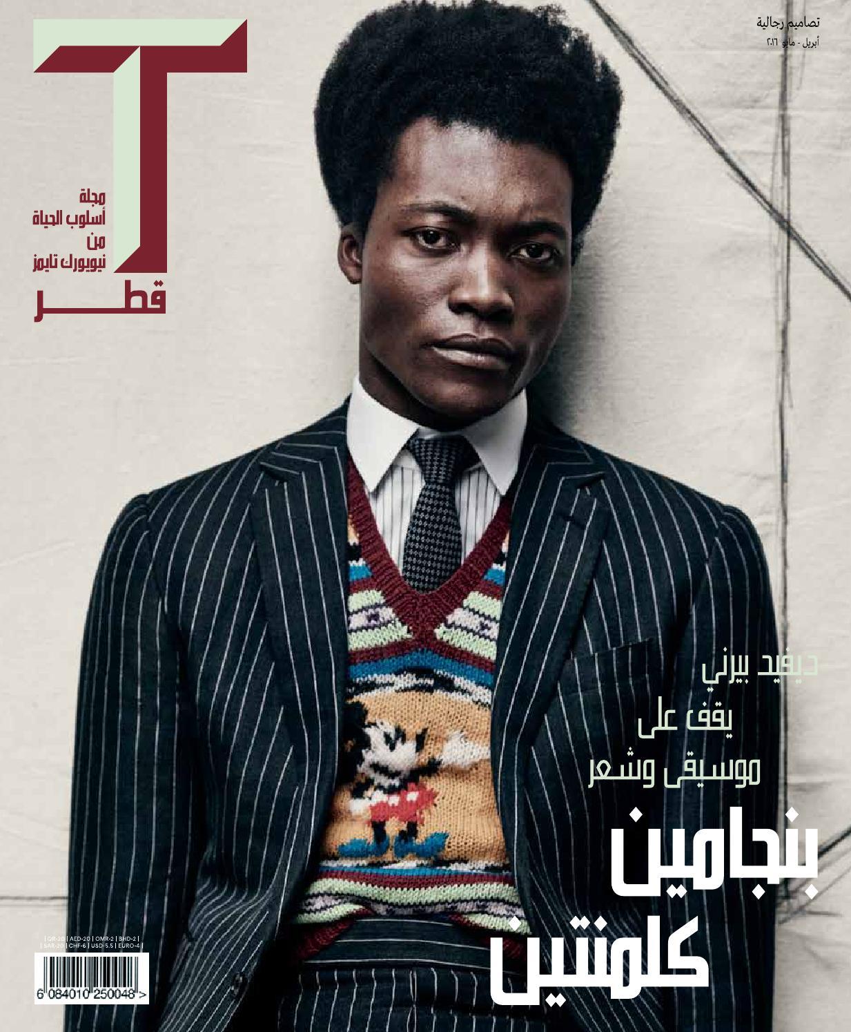 ed19336db2949 T Qatar Arabic April- May 2016 by Oryx Group of Magazines - issuu