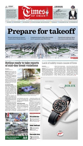 Times of Oman - May 24, 2016 by Muscat Media Group - issuu bb8a4c94df2