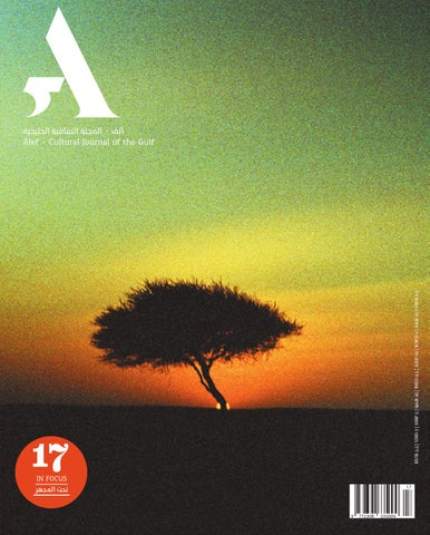 Sinnvoll Gymnasium Katalog 2003 Au VerrüCkter Preis Willkommen In Der Welt Des Lernens angebotskatalog