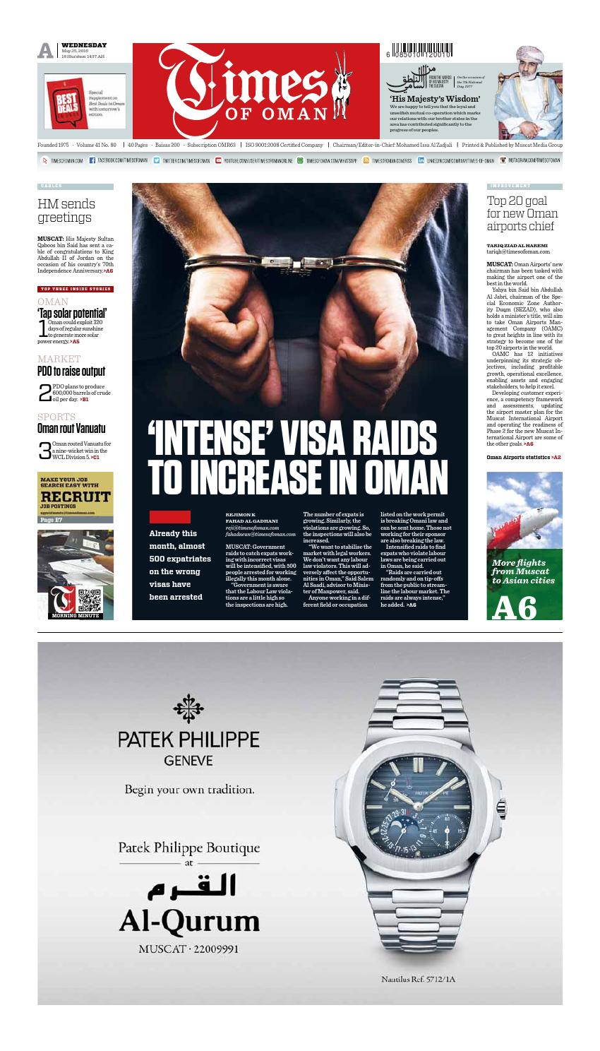 Times of Oman - May 25, 2016 by Muscat Media Group - issuu