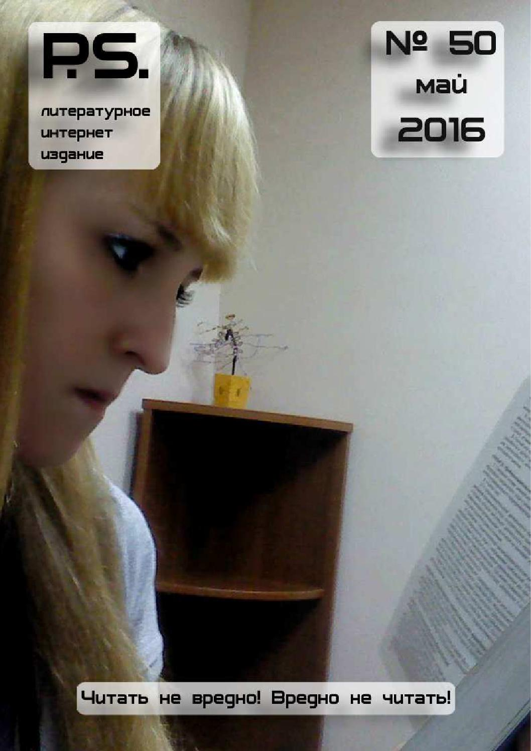 Порно видео девочка кончает подружке в ротик