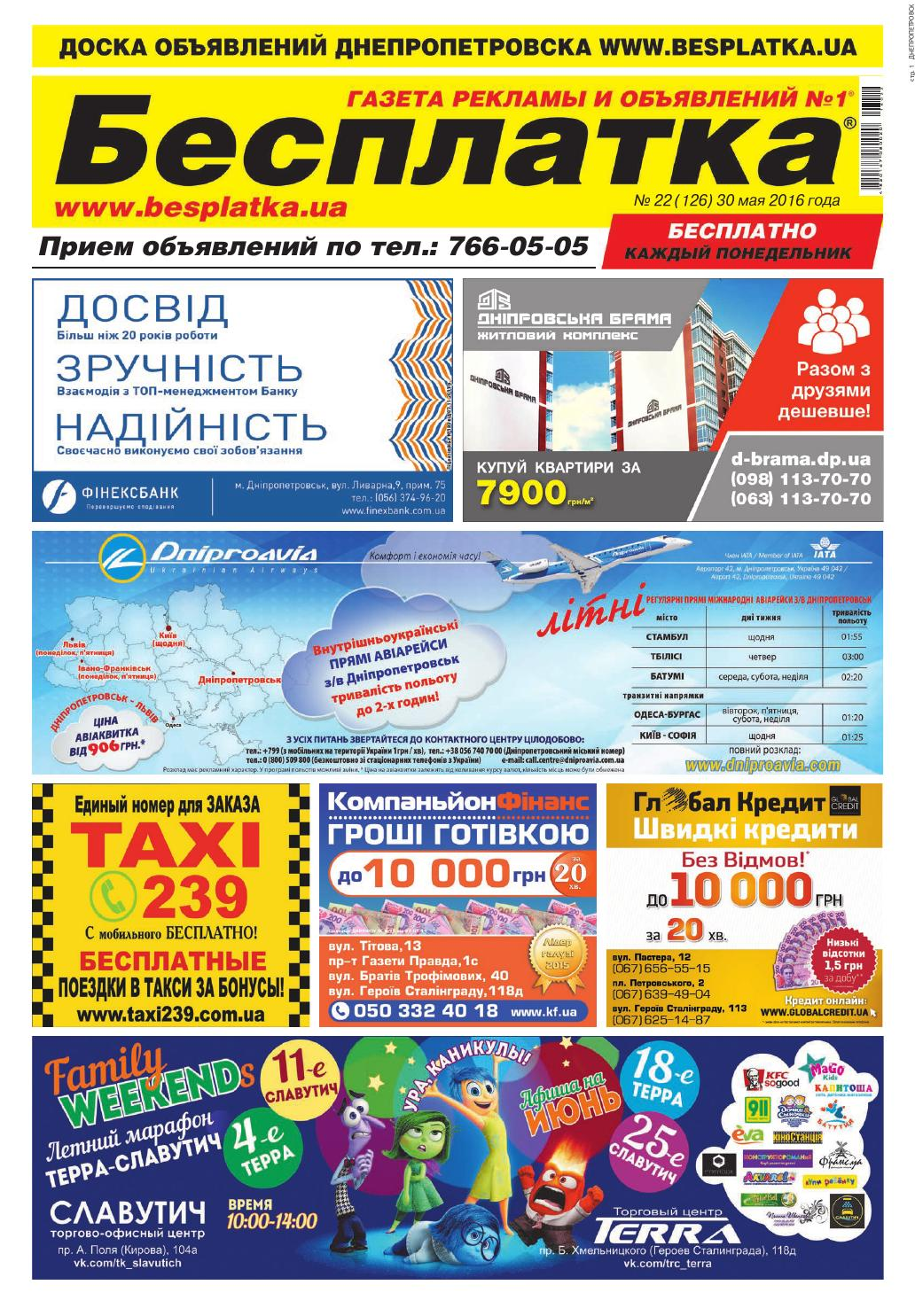 Besplatka 22 By Ukraine Issuu Clearance Michelin Latitude Tour Hp 255 65r16 Ban Mobil