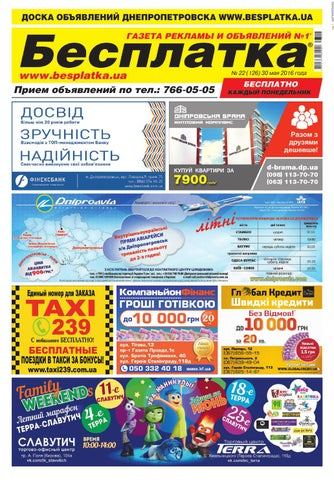 Besplatka  22 Днепр by besplatka ukraine - issuu ab079328800e8