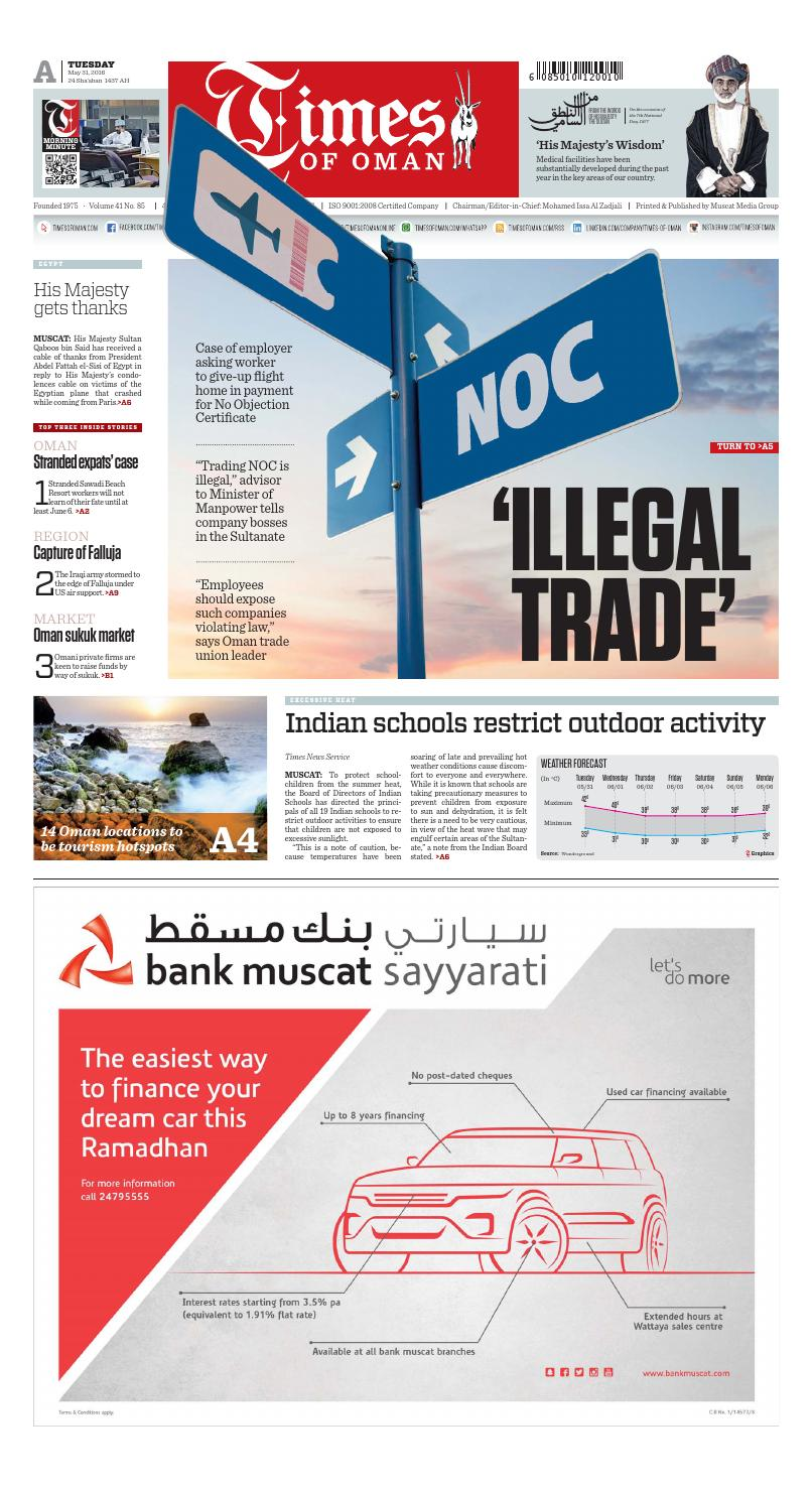 Times of Oman - May 30, 2016 by Muscat Media Group - issuu