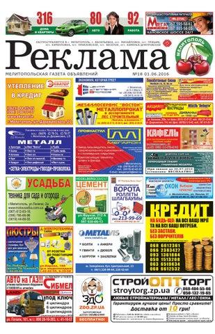 Займы под птс в москве Казачий 2-ой переулок займ под птс Казачий 2-ой переулок