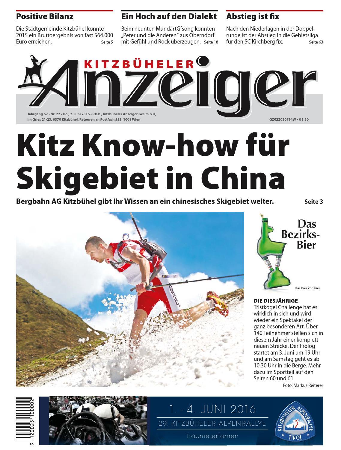 Horrortag von Kitz: Dunkle Wolken ber dem Idyll | intertecinc.com