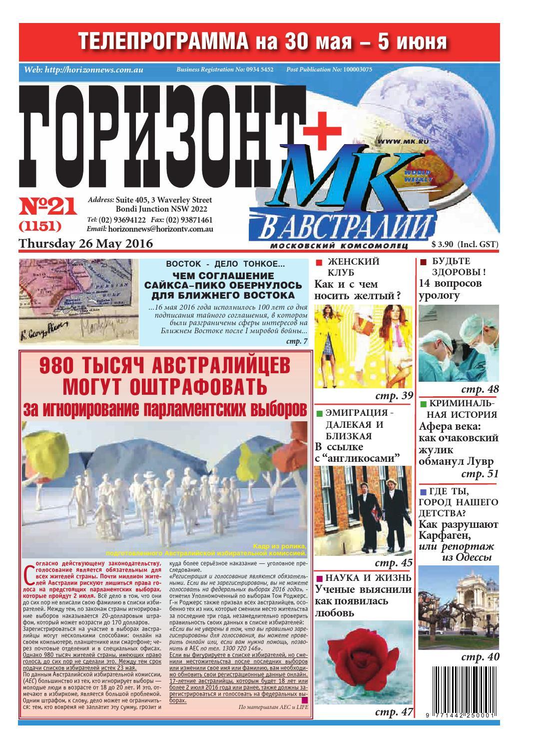 Бошки онлайн Волгодонск Прегабалин price Невинномысск