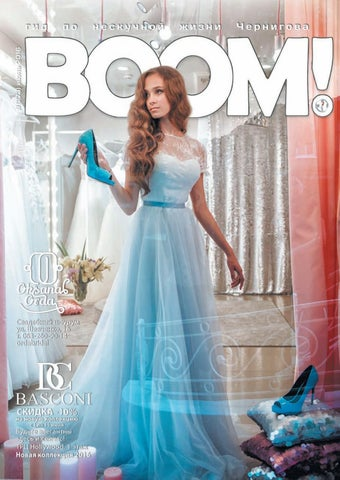 7ccec1417e5 BOOM! июнь 2016 by Julia Shaletina - issuu