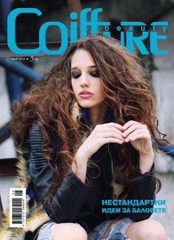 d16dfd1fe97 Coiffure Beauty May 2016 by Coiffure Beauty - issuu