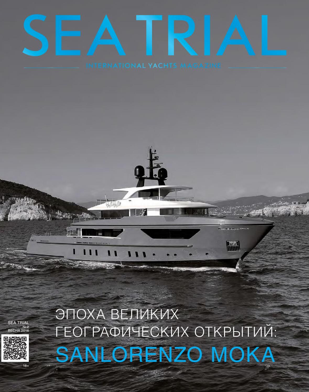 e0dfac6163b5 SEA TRIAL 002 by Sea Trial - issuu
