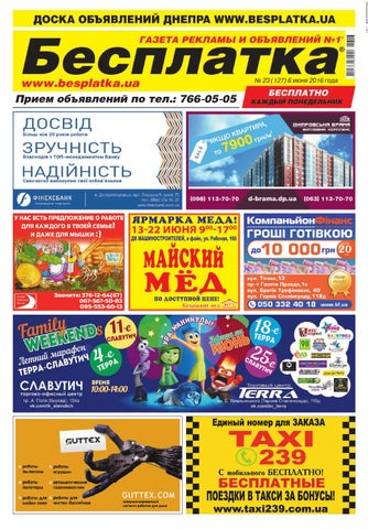 Besplatka  23 Днепр by besplatka ukraine - issuu e6aceb3bc60f3