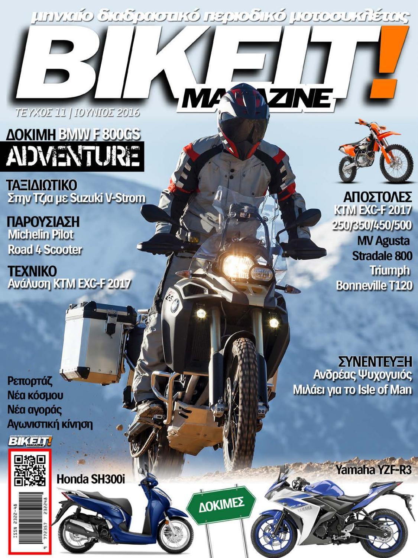 2c81331390ca BIKEIT e-Magazine
