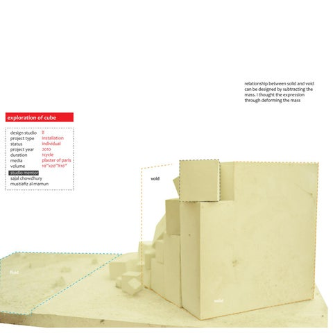 Page 11 of architecture portfolio amit imtiaz