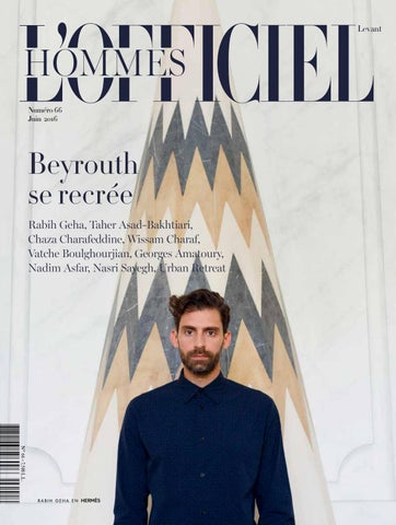 L Officiel Hommes-Levant, June Issue 66 by L Officiel Levant - issuu 36cea1d5b526