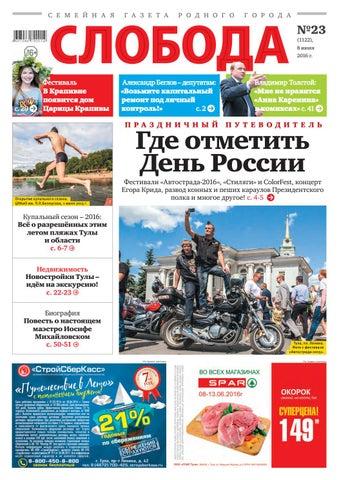 Юбка мультфильмы 2015 2016 дисней и пиксар