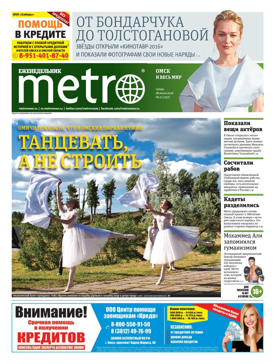 сибальпиндустрия омск банкротство